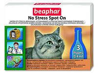 Beaphar NO STRESS spot on 3пипетки - капли от стресса для кошек (13913), фото 2