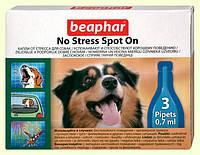 Beaphar No Stress Spot On 3пипетки - капли от стресса для собак (13912)