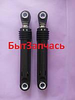 Амортизатор для стиральных машин LG 100N 383EER3001G  4901ER2003A Original, за шт l