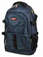 Рюкзак Power In Eavas, под ноутбук. Большой городской рюкзак. Универсальная модель