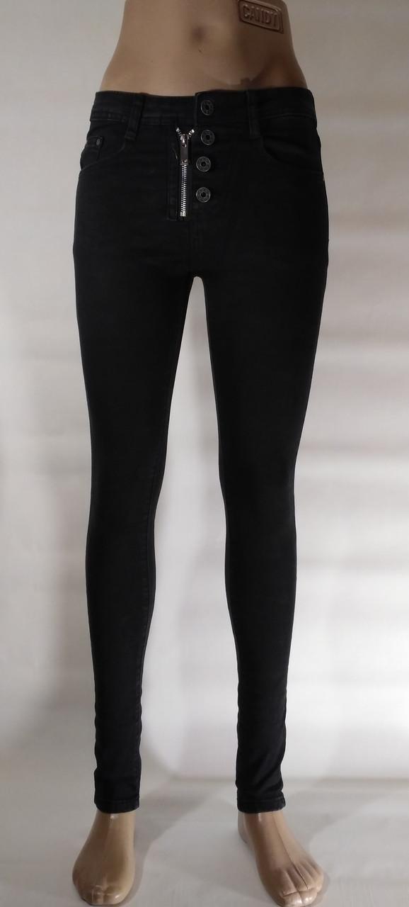 e977319f9a8 Черные джинсы женские Mimi Dave. Артикул  D037  продажа