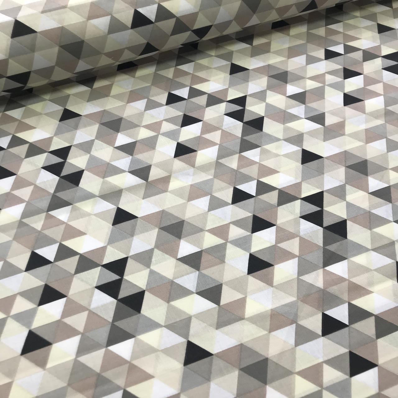 Хлопковая ткань польская бязь треугольники мелкие светло-бежевые, графитовые, серые, белые №99