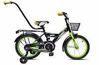 """Детский велосипед BMX 16""""  Limber"""