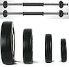 Лавка HS1070 + Штанга + гантели 115 кг.