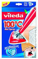 Сменная насадка (моп) для паровой швабры Steam Сleaner, 2 шт (Vileda)