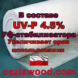 Агроволокно р-50g 1,6*50м белое UV-P 4.5% Premium-Agro Польша, фото 3