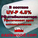 Агроволокно р-50g 3,2*50м біле UV-P 4.5% Premium-Agro Польща, фото 3