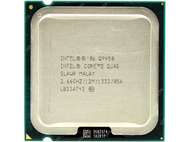 ОЧЕНЬ МОЩНЫЙ процессор на 4 ЯДРА s 775 - INTEL Core2 Quad Q9450 4 по 2.66Ghz 12mb Cache 1333 FSB  s775