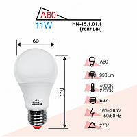 Лампа RIGHT HAUSEN LED Soft line A60 8W E27 4000K