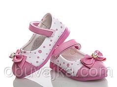 Детские туфельки  для девочек оптом от Солнце(22-26)