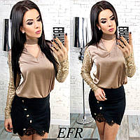 Красивая женская блуза шелк+гипюр