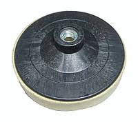 Фетровый круг для углошлифовальной машины 125 мм. М14х2