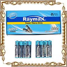 Батарейка Raymax R03 UM4 AAA 1.5 V (60 шт/уп.)