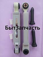 Амортизатор для стиральных машин  100N Bosch Siemens 673541 квадрат