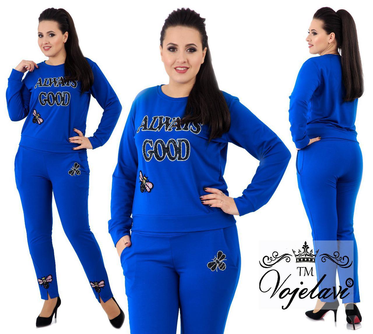 54d9cb3aa5430 Женский электрик спортивный костюм большого размера пр-во Украина 1004G