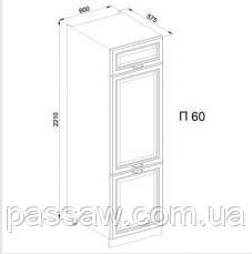 Кухонный модуль нижний Роксана П 60 ПЕНАЛ