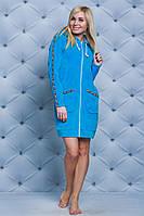 Велюровый короткий халат Love голубой, фото 1