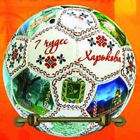 Мячи сувенирные, фото 1