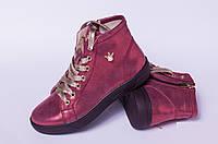 Подростковые кожаные ботинки,подростковаяобувь от производителя модель ДЖ7005, фото 1