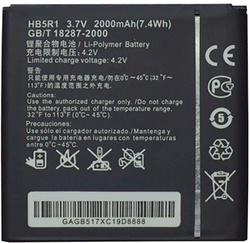 Аккумулятор батарея HB5R1 для Huawei Ascend G500 Pro / U8832D оригинал