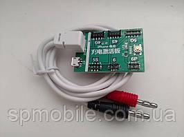 Щуп для блоку живлення з роз'ємами для батарей Apple iPhone 4/4s/5/5s/5c/6/6+/6s/6s+/7/7+