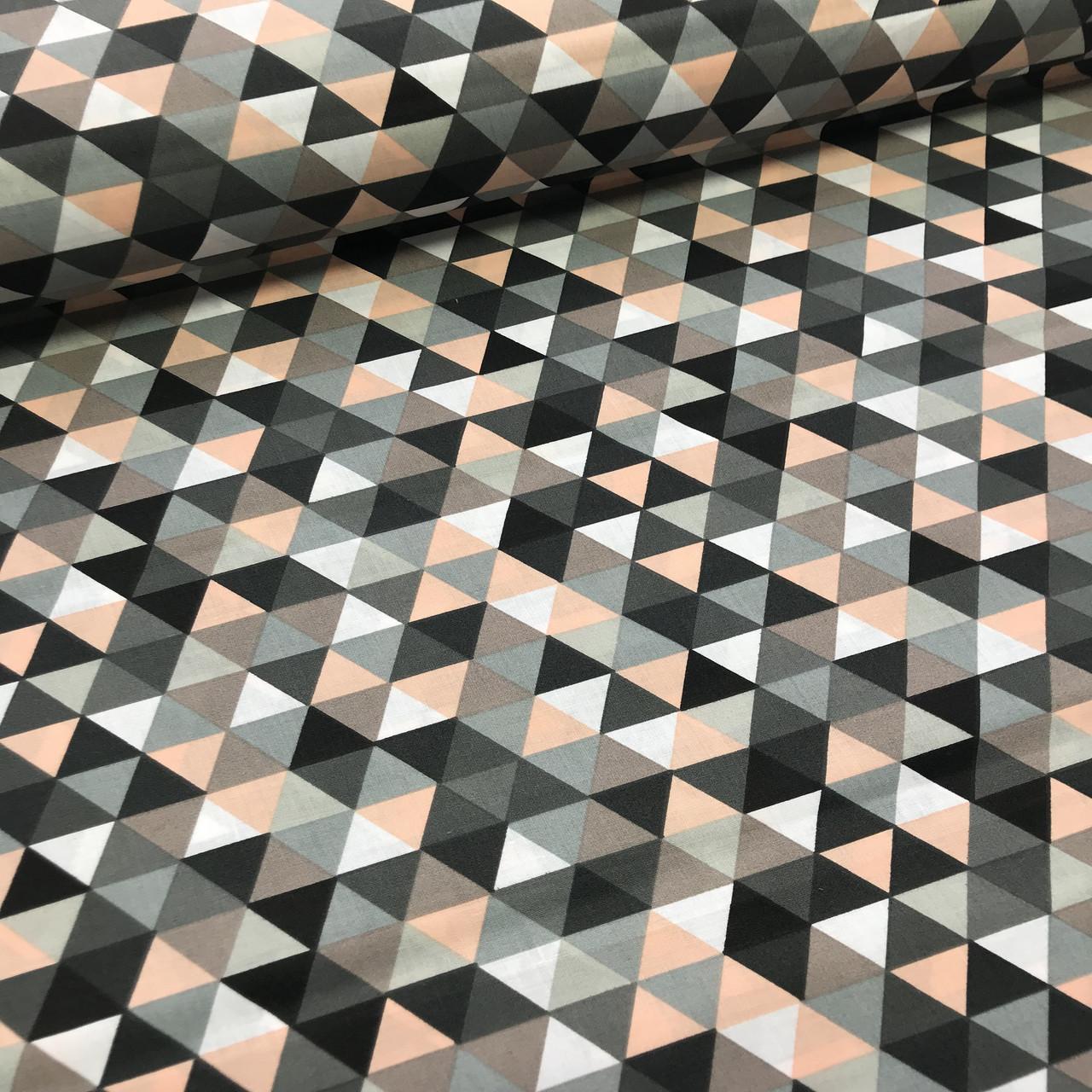 Хлопковая детская бязь польская треугольники мелкие пудровые, серые, графитовые №97