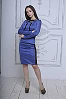 Женский стильный костюм кофта с юбкой А М