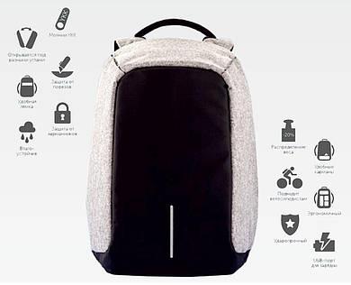 """Рюкзак ранец антивор Bobby Бобби.Анти-вор для ноутбука до 15"""".USBзаряд"""