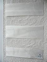 """Жалюзи """"ДЕНЬ-НОЧЬ"""", ш. 100 см. в. 100 см. (тканевые ролеты), открытого типа - Besta mini. MELIK., фото 1"""