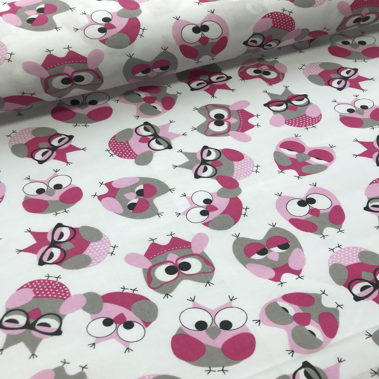Бязь польская совы в очках розово-серо-малиновые на белом №93