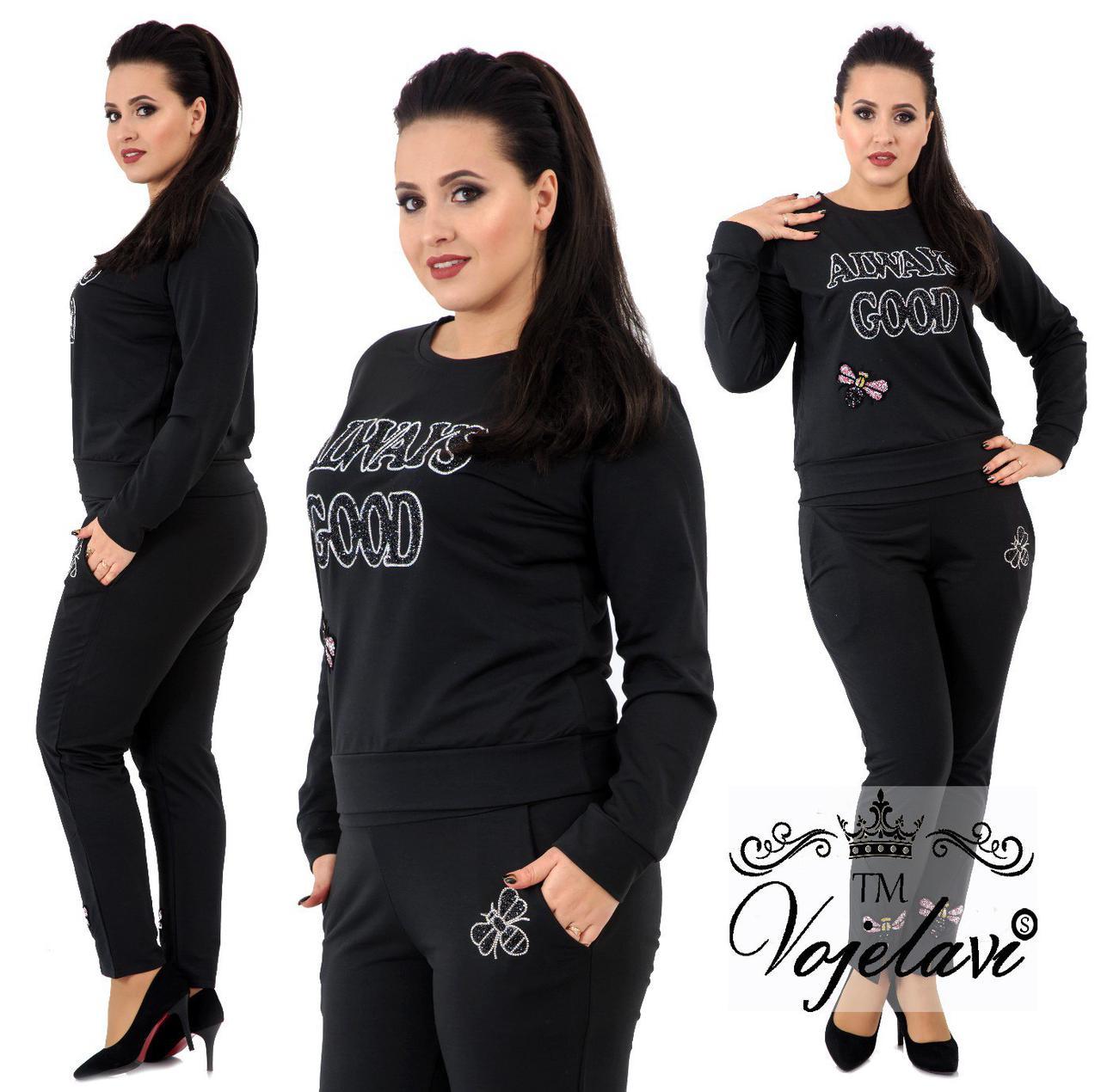 fc45e3a4316f Женский черный спортивный костюм большого размера пр-во Украина 1004G