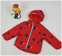 Куртка для девочки 010 весна-осень, размеры от 98 до 116, возраст от 3 до 5 лет, красный, фото 1