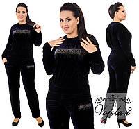 b6a3dc51248f Женский велюровый спортивный костюм большого размера пр-во Украина 1009G