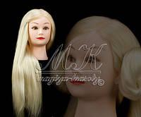 Учебная голова манекен для плетения 30% натуральных волос, длина 65-70 см блонд