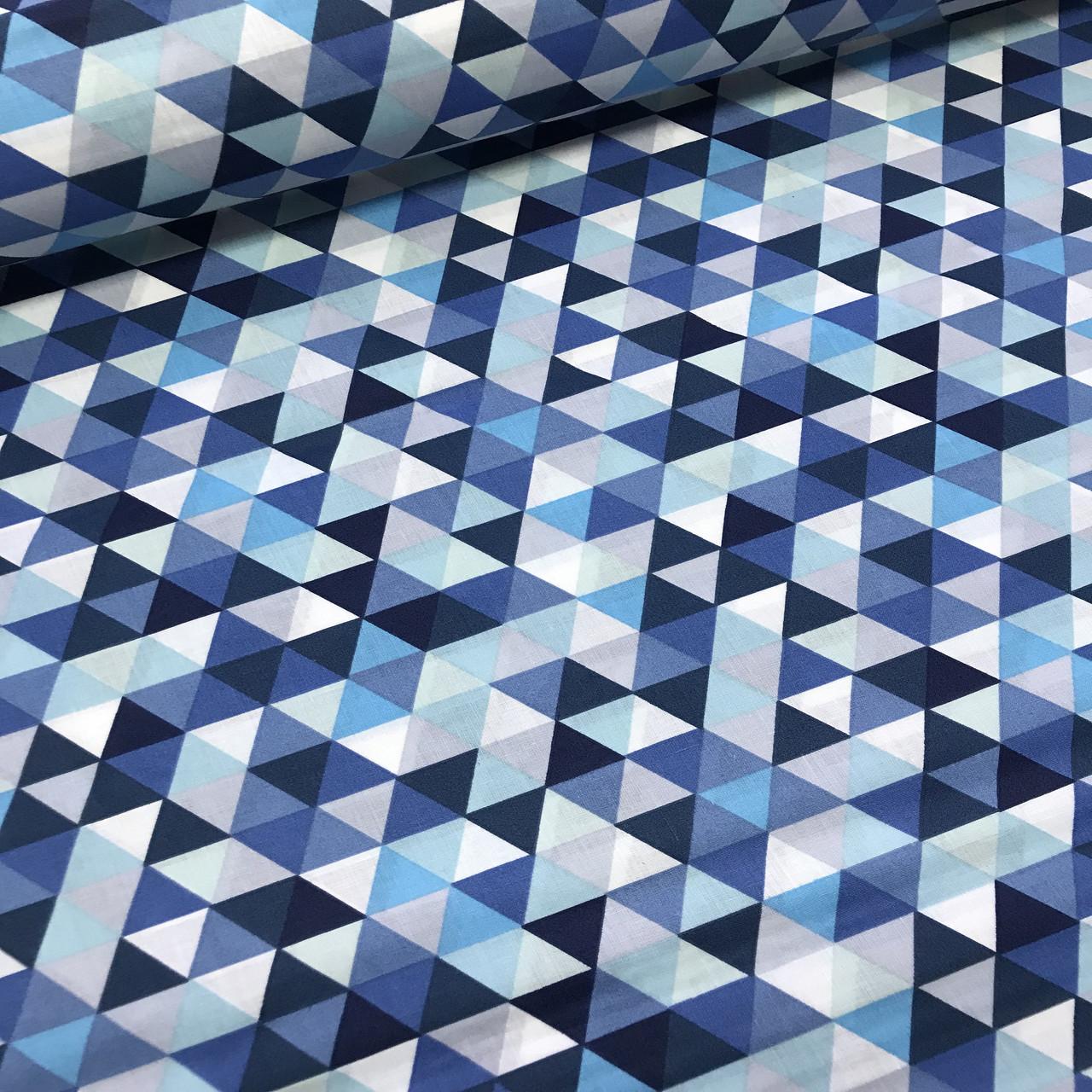 Хлопковая ткань польская треугольники мелкие серые, голубые, темно-синие №90