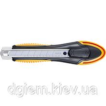 Нож канцелярский 18мм ULTIMATE MAPED