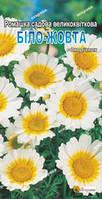 Ромашка садовая большая бело-желтая 0,3 г