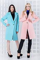 Женское пальто Банш