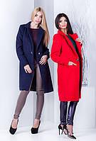Женское пальто Банш Тёмно синий, 42-46