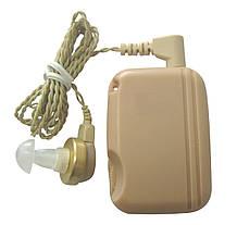 Карманный слуховой аппарат Hear Happy Max - для улучшение слуха
