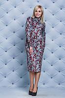 Трикотажное женское платье-футляр с карманами, фото 1