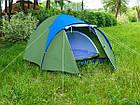 Палатка туристическая Campela Forest 3, фото 2