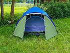 Палатка туристическая Campela Forest 3, фото 5