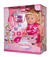 Кукла пупс Baby Born Yale Bella Сестричка YL1712G