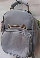 Рюкзак из Искусственной Кожи !