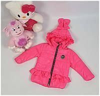 Куртка для девочки  589 весна-осень, размеры на рост от 86 до 104 возраст от 1 до 4 лет