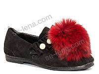 Туфли Леопард №803-15 (26-30). Опт.