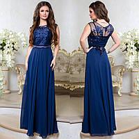 """Вечернее длинное платье макси синее шифон """"Феодосия"""""""