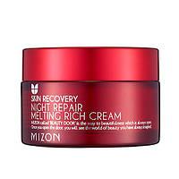 Mizon Night Repair Melting Rich Cream Ночной крем