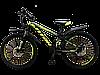 """Подростковый велосипед Titan Spider 24""""×12"""""""